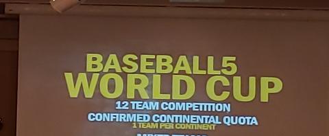 【早急】2020年-Baseball5アジアカップ開催判断はどうなるか