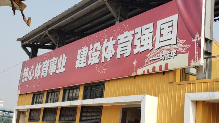 中国野球の長い成長過程